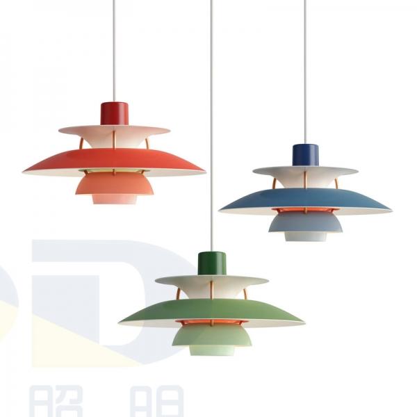 PH50 Pendant Lamp 现代吊灯 XJC8128